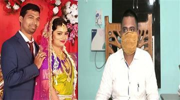 Khabar Odisha:ACF-Soumya-Ranjans-death-case-The-controversial-DFO-may-be-interrogated-today
