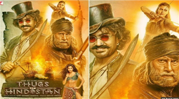 Khabar Odisha:Aamir-Khan-And-Amitabh-Bachchan-Film-Thugs-Of-Hindostan-New-Poster-Out