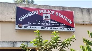 Khabar Odisha:Accused-of-acid-mishandling-of-neighbor-woman-arrested-after-17-long-years