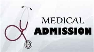 Khabar Odisha:Admission-process-will-be-start-from-september