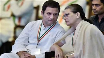 Khabar Odisha:After-Punjab-and-Rajasthan-the-Congress-situation-in-Kerala-is-shaky-with-senior-leaders-ignoring-the-party-supremo