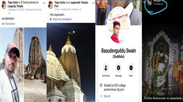 Khabar Odisha:Again-Photo-Viral-Of-Puri-Srimandir-Lingaraj-and-Sakhigopal-Temple