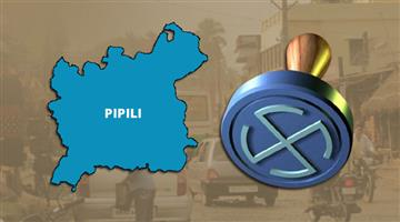 Khabar Odisha:Again-Pipili-Election-Postponed