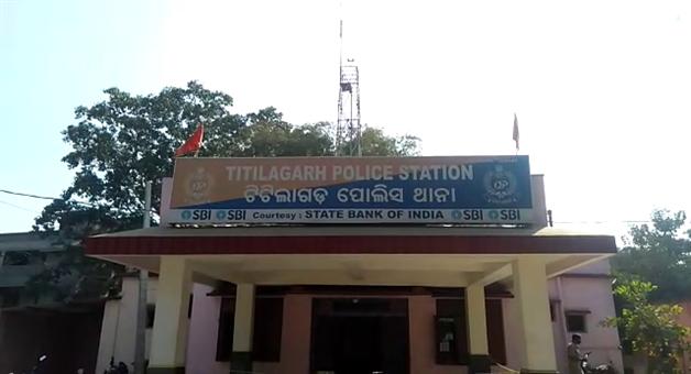 Khabar Odisha:Again-Shame-in-Odisha--Minor-girl-raped-in-Bolangir