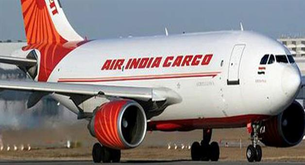 Khabar Odisha:Air-India-Cargo-flight-will-fly-from-Today