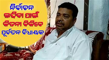 Khabar Odisha:Ajab-khabar-Election-Odisha-loksabha-candidate-kishore-samrite-seeks-election-commission-permission-to-sell-kidney-balaghat