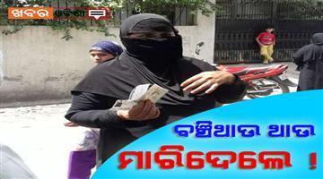 Khabar Odisha:Ajab-khabar-Election-Odisha-dead-women-alive-in-ghaziabads-kaila-bhatta-polling-booth
