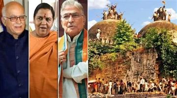 Khabar Odisha:All-accused-in-Babri-Masjid-demolition-case-acquitted-by-Special-CBI-Court