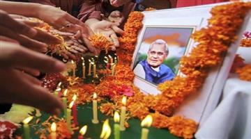Khabar Odisha:All-party-shradhajali-sabha-to-day