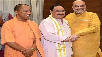 Khabar Odisha:Amit-Shah-Nadda-and-Yogi-will-create-atmosphere-in-Hyderabad-Corporation-election