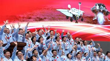 Khabar Odisha:An-uncrewed-Chinese-spacecraft-successfully-landed-on-the-surface-of-Mars-on-Saturday