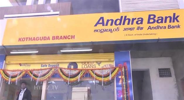 Khabar Odisha:Andhra-Bank-will-recruit-1600-business-representative