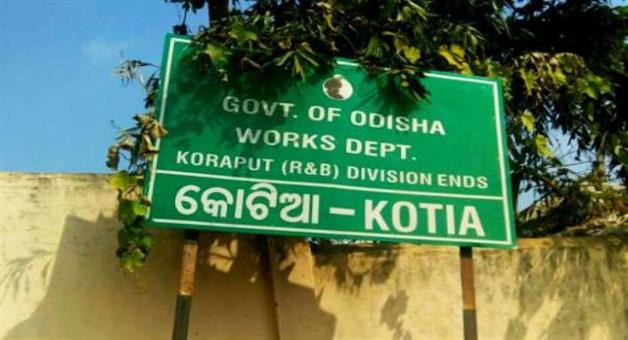 Khabar Odisha:Andhra-Pradesh-will-once-again-hold-elections-on-the-ground-questioning-the-role-of-the-Odisha-government