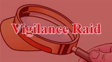 Khabar Odisha:Anganwadi-sisters-in-crores-of-rupees-in-the-vigilance-net-raids-continue-in-four-places