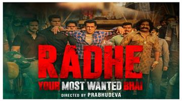 Khabar Odisha:Another-song-from-Radhe-The-Most-Wanted-Bhai-has-been-released