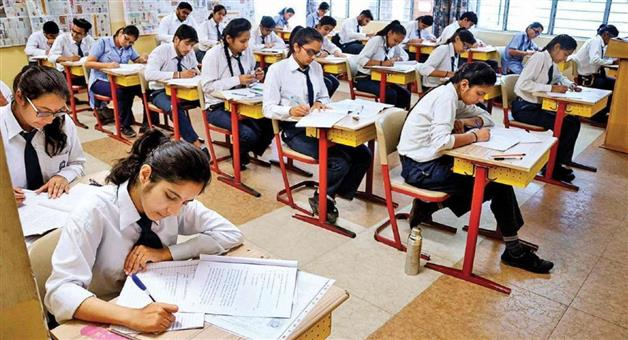 Khabar Odisha:Applications-for-the-two-offline-exams-start-online-on-the-3rd