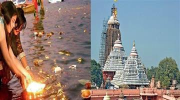 Khabar Odisha:Art-and-Culture-Odisha-Rajrajeswari-Besha-Rituals-on-Kartika-Purnima-In-puri