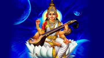Khabar Odisha:Art-and-culture-Odisha-Saraswati-puja-2020