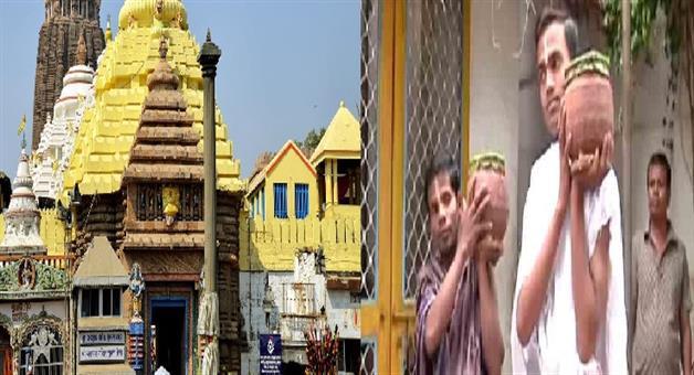Khabar Odisha:Art-and-culture-Odisha-Puri-jagannath-temple-Phuluri-oil