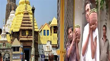 Khabar Odisha:Art-and-culture-Odisha-Puri-jagannath-temple-Phuluri-oil