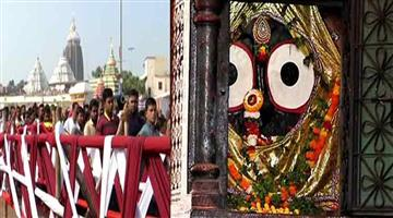 Khabar Odisha:Art-and-culture-Odisha-Makar-Sankranti-In-Odisha