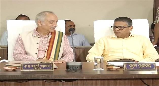 Khabar Odisha:Art-and-culture-Odisha-Puri-jagannath-temple-Managing-Committee-Meeting-about-RathYatra-Expenditure