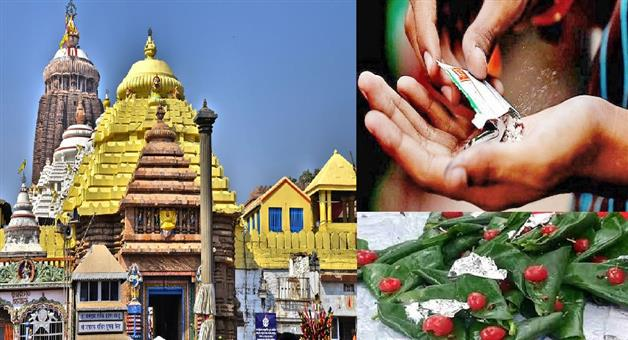 Khabar Odisha:Art-and-culture-Odisha-No-people-can-enter-by-eating-pana-and-gutkha-in-Puri-jagannath-temple-from-today