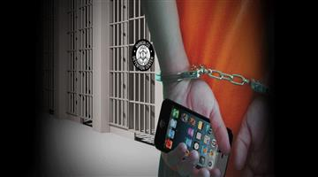 Khabar Odisha:As-many-as-300-mobile-phone-detectors-to-be-installed-in-91-jails-to-deter-crime