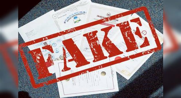 Khabar Odisha:Assistant-teacher-working-at-Aptira-UGME-School-in-Banta-block-suspended-on-charges-of-submitting-fake-certificates-to-get-the-job