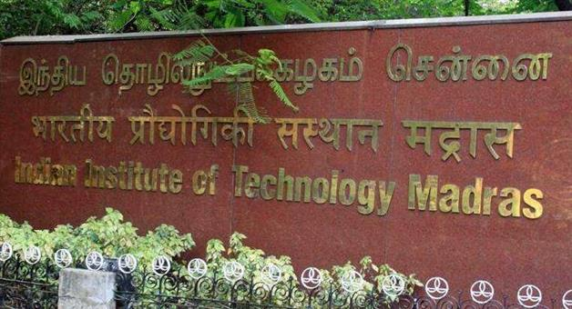 Khabar Odisha:At-the-top-is-IIT-Madras-the-number-one-educational-institution-at-the-national-level-for-three-consecutive-years