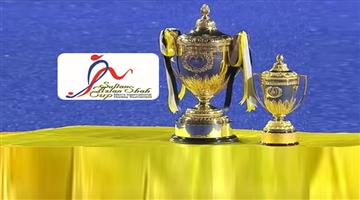 Khabar Odisha:Azlan-Shah-Cup-hockey-tournament-postponed-due-to-COVID-19