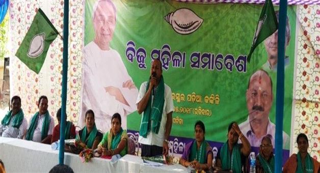 Khabar Odisha:BJD-Mahila-Morcha-campaigning-in-every-Constancy-of-Odisha-from--Sep-24