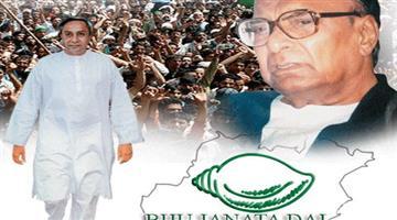 Khabar Odisha:BJD-Observes-104rd-Birth-Anniversary-Of-Biju-Patnaik