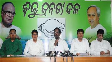 Khabar Odisha:BJD-Strike-for-ATM-Issue-Tomorrow
