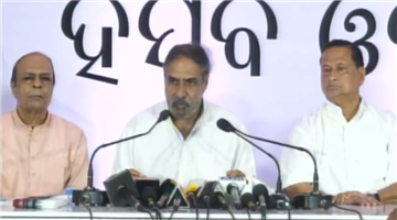 Khabar Odisha:BJD-Support-NDAs-Wrong-Decision-Said-Congress-MP-Ananda-Sharma