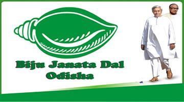 Khabar Odisha:BJD-announces-names-of-its-organisational-district-presidents-in-Odisha