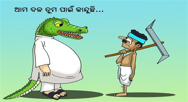 Khabar Odisha:BJD-farmer-Protest-cartoon-Khabar-Odisha