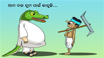 Khabar Odisha:BJD-farmer-Protest-cartoon-Khabar-Odisha
