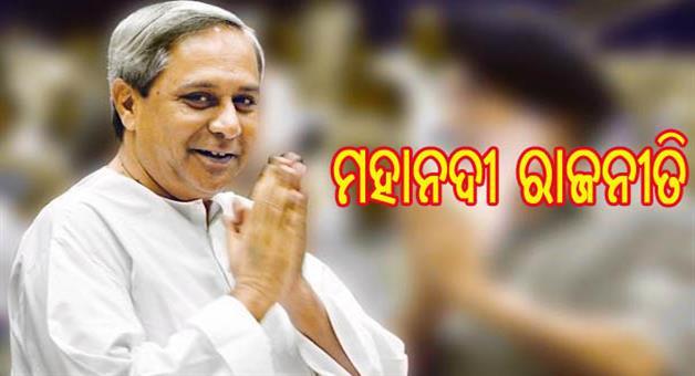 Khabar Odisha:BJD-targets-bjp-on-Mahanadi-dispute