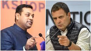 Khabar Odisha:BJPs-big-attack-on-Rahul-Gandhi-said--Whatever-you-touch-it-ceases-to-exist