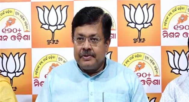 Khabar Odisha:BJP-Again-Target-Odisha-Government-About-Make-In-Odisha