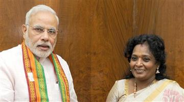 Khabar Odisha:BJP-Leader-Tamilisai-Soundarajan-Nominated-Pm-Modi-For-Noble-Peace-Prize-2019-For-Ayushman-Bharat