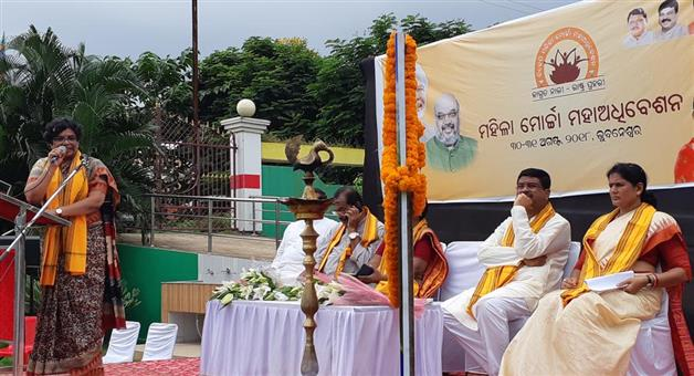 Khabar Odisha:BJP-Mahila-Morcha-Mahasamabesha-Meeting-today