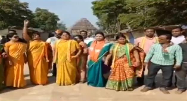Khabar Odisha:BJP-Mahila-Morcha-calls-Konark-band