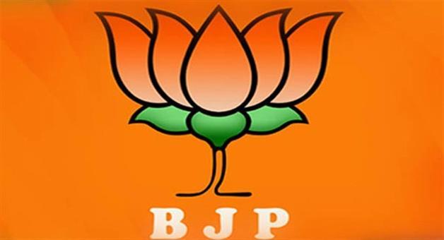 Khabar Odisha:BJP-Mahila-Morcha-gherao-ctc-crime-branch-office