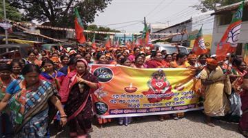Khabar Odisha:BJP-Mahila-morcha-starts-Mahila-surakhsya-abhijan