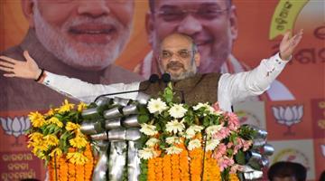 Khabar Odisha:BJP-President-Shri-AmitShahs-address-Yuva-Samabesh-at-Koshal-Kala-Mandal-field-Balangir
