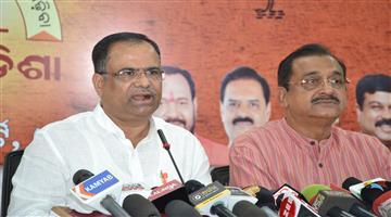 Khabar Odisha:BJP-Press-Meet-CAG-Report