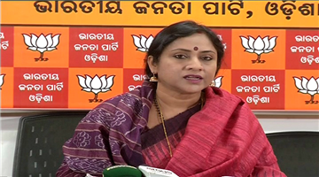 Khabar Odisha:BJP-Press-Meet-On-Haider-Escaped-Matter