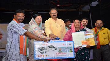 Khabar Odisha:BJP-Ujjala-Panchayata-Odisha